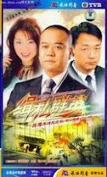 Nothing to Declare TVB - Đội quân chống buôn lậu